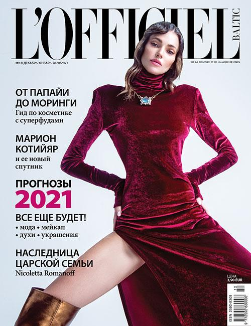 Marianne for L'officiel Baltics
